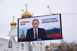 俄羅斯最美檢察長顏值進化!感情近況曝光