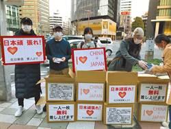 疫情升溫 外交部調升日本旅遊警示燈號為「黃色」