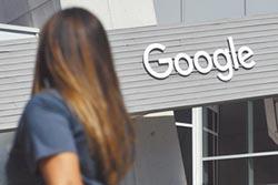 難捨華為生意 谷歌申請恢復供貨