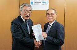 工研院、日本UMI 簽合作夥伴協定