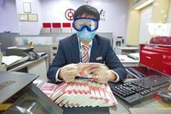 人民幣與疫情共震