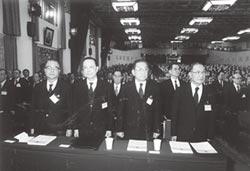 30年前國民黨史最慘烈的一天