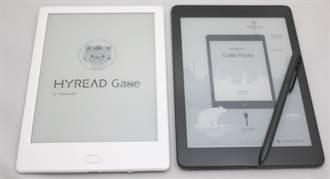 [體驗]HyRead Gaze/Note 7.8吋電子書閱讀器 連結公共圖書館超方便