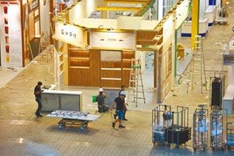 世貿南港3展館 年營收恐掉4~5億