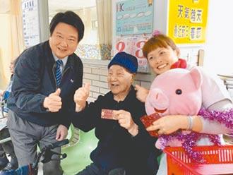 台北榮家 廉潔文化可嘉