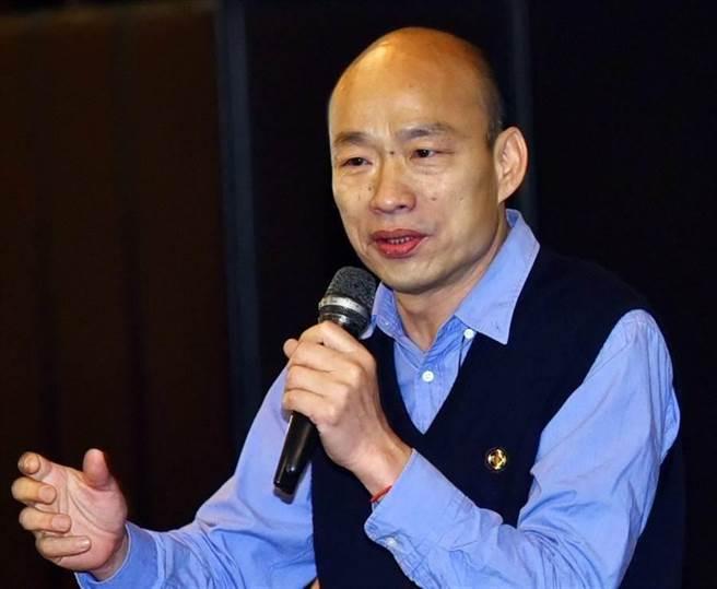 高雄市前市長韓國瑜。(圖/中時資料照)