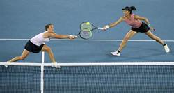 杜哈女網》謝淑薇組合奪冠 重返女雙世界后座