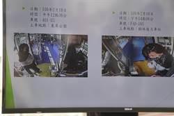 有影〉確診印尼看護搭公車畫面曝光 全程皆有戴口罩