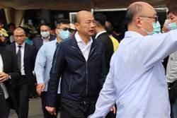 韓國瑜出席警消追思會 弔念2位英雄