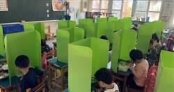 竹市小學生吃飯裝隔板 有效防止學童口沫飛濺