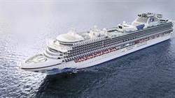 鑽石公主號旅客全下船!近500名船員仍留船上
