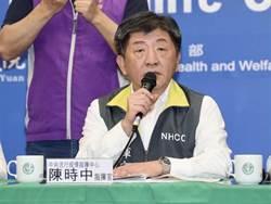第33例疑似日本染疫 網友要黑韓議員踹共
