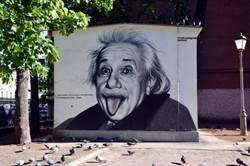 愛因斯坦吐舌照片怎來?原因意想不到