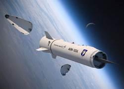 洛馬發布高超音速武器AGM-183的真容