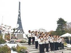 全台首座紀念碑 和平鴿造型悼先賢