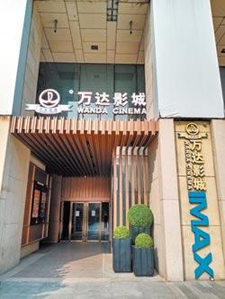 北京嚴防死守 電影院做復工準備
