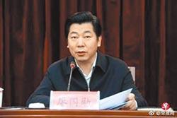 廖國勛任上海市委副書記 或接市長