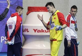孫楊樂極生悲 國際泳壇歡欣鼓舞