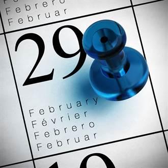 閏年為何多229?由來一次搞懂