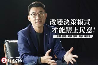 邵宗海專欄》江郝兩岸論述 不比民進黨高明