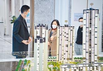 因城施策 市場解讀房市或鬆綁