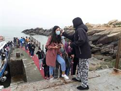 金門大膽島重新開放 首日遊客僅30多人