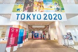 分散舉辦東京奧運