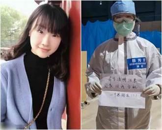 「疫情結束求國家分配男友」 網激喊:女護士來台灣吧