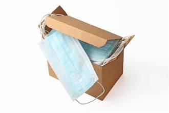 日本岩手縣醫院職員偷口罩上網賣