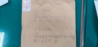 刑警助尋回手機 櫻花妹手寫中文信跨海感謝