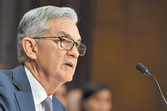 道瓊單周三瀉千點 逼出Fed救市承諾