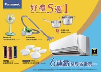 Panasonic空調 業界省電第一