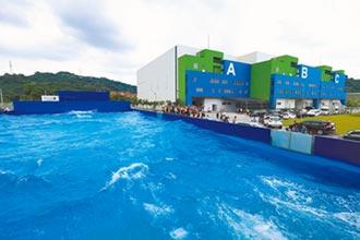 中台灣影視基地 打造少年Pi海浪