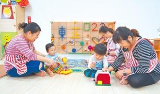 竹東首座社區公托家園啟用