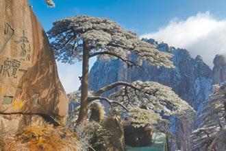 大陸旅遊業 走向漸進式復甦