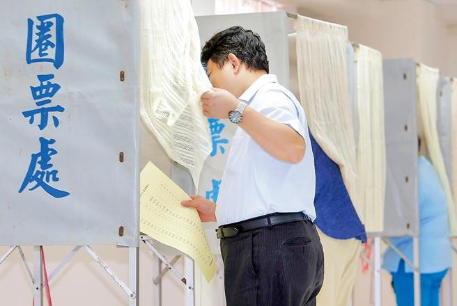 圖為2015年國民黨中常委選舉投票。(本報資料照片)