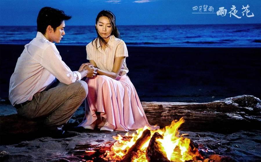 兩人在劇中相戀但因大環境無法在一起,洪浩竣在劇中的演出受到網友熱議。(圖/經紀公司提供)