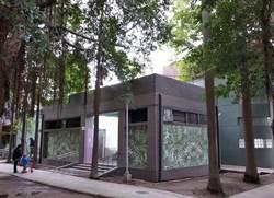 板橋民生公園公廁、球場改造 融入「綠」元素