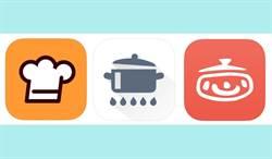 防疫宅在家吃的要健康 3款App幫你變出美味料理