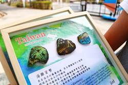 小琉球海灘貨幣紅遍海內外 將成自由車環台賽屏東站特色獎狀