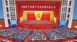 中國崛起,豈是偶然