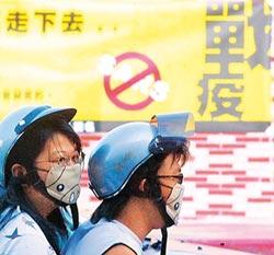 翻開台灣患難史