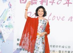 白嘉莉展50畫作 讚台灣最安全