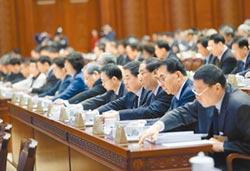 陸新證券法上路 邁向市場化
