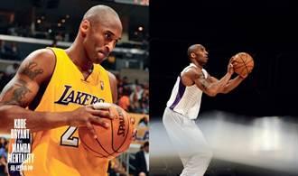 Kobe Bryant自曝內心世界 曼巴精神成就偉大一生