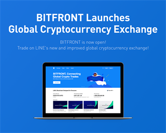 LINE旗下數位貨幣交易所BITFRONT於美國正式上線
