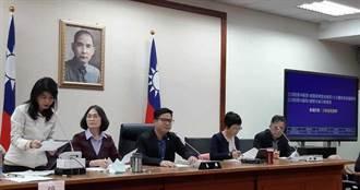 邱臣遠首次主持經委會 宣布召委由廖國棟、邱議瑩擔任