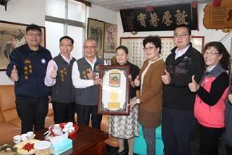 徐耀昌親抵表揚苗栗市模範婆媳 致贈賀匾