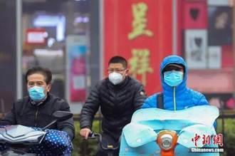 馬雲公益基金會捐百萬只口罩助日抗疫