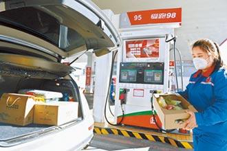 加油站賣菜 一鍵下單 配送到車